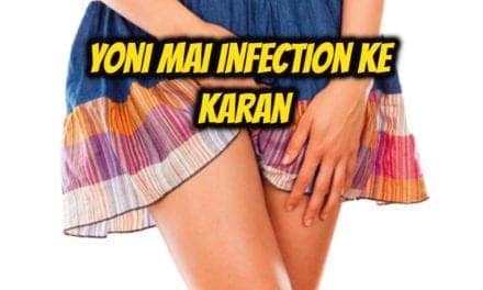 योनि में खुजली के बारे में – vaginal itching in hindi