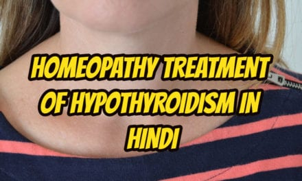 Homeopathy treatment of Hypothyroidism in hindi