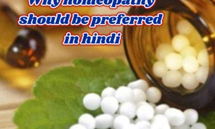 Why homeopathy should be preferred in hindi