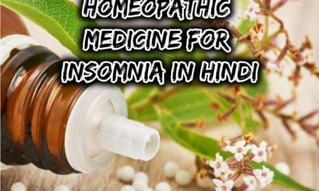 Homeopathic medicine for insomnia in hindi