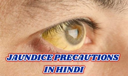Jaundice precautions in hindi