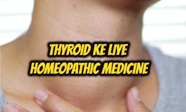thyroid ke liye homeopathic medicine