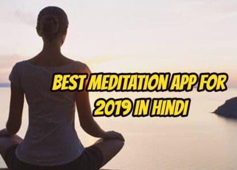 best-meditation-app-for-2019-in-hindi