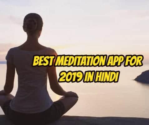 Best meditation app for 2019 in hindi