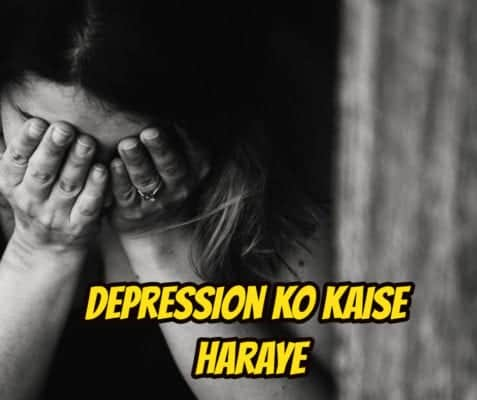 Depression ko kaise haraye