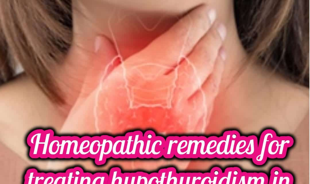 Homeopathic remedies for treating hypothyroidism in hindi