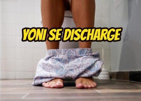 yoni-se-discharge