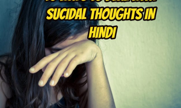 10 ways to deal with sucidal thoughts in hindi