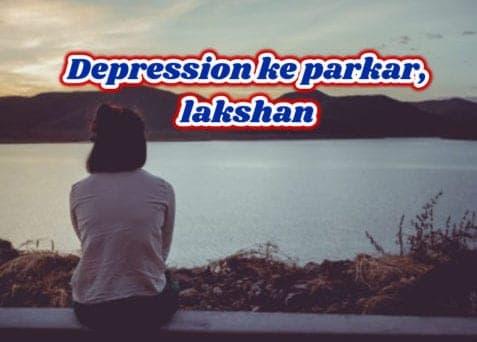 depression-ke-parkar-lakshan-aur-homeopathic-medicine