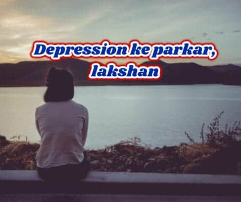 Depression ke parkar, lakshan aur homeopathic medicine
