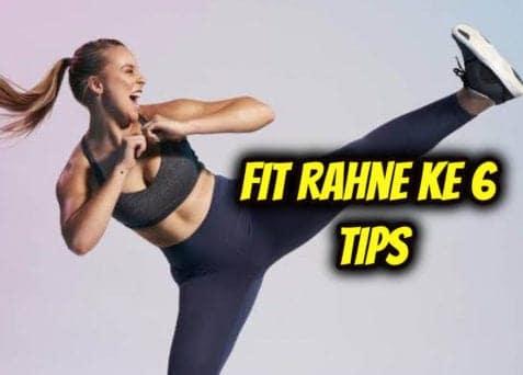 fit-rahne-ke-6-tips