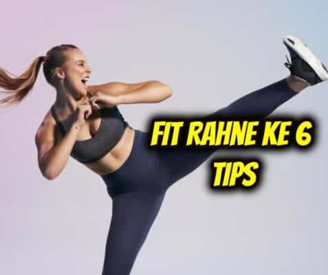 Fit Rahne ke 6 tips