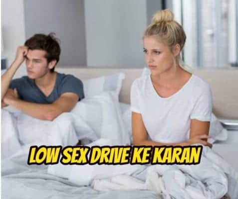 low-sex-drive-ke-karan