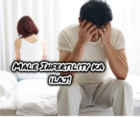 Male Infertility ka ilaj