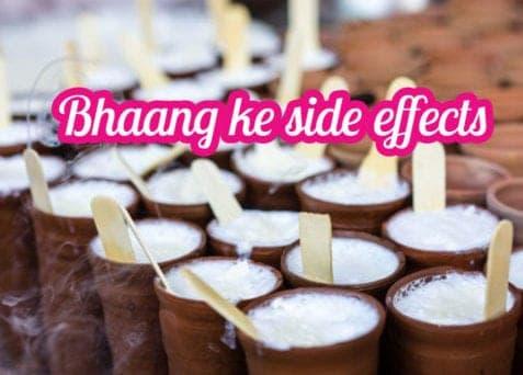 bhaang-ke-side-effects