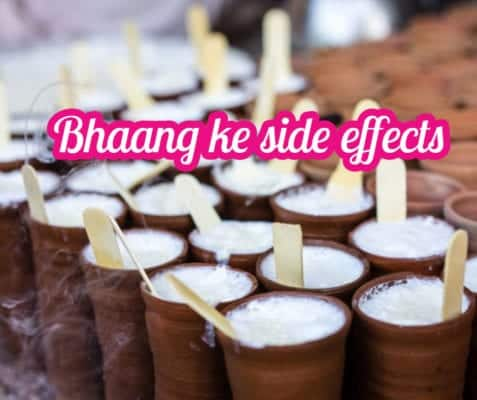 Bhaang ke side effects in hindi