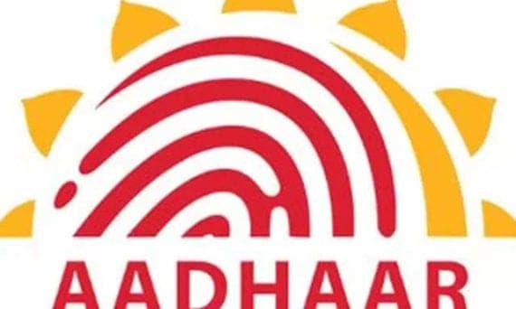 ghar-baithe-3-step-mein-apna-aadhar-number-verify-karein