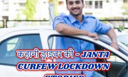 JANTA CURFEW LOCKDOWN STORIES #4