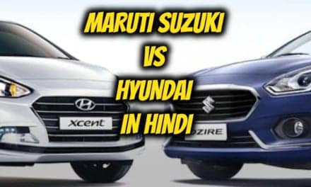 Maruti Suzuki Vs Hyundai in hindi