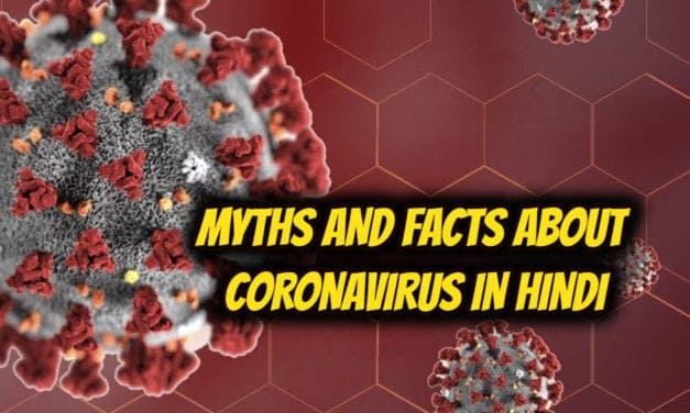 Myths and Facts about coronavirus In hindi