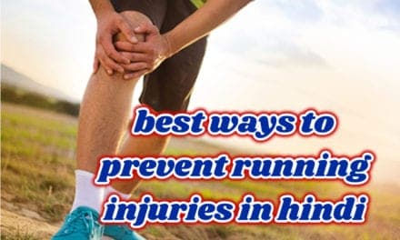 best ways to prevent running injuries in hindi
