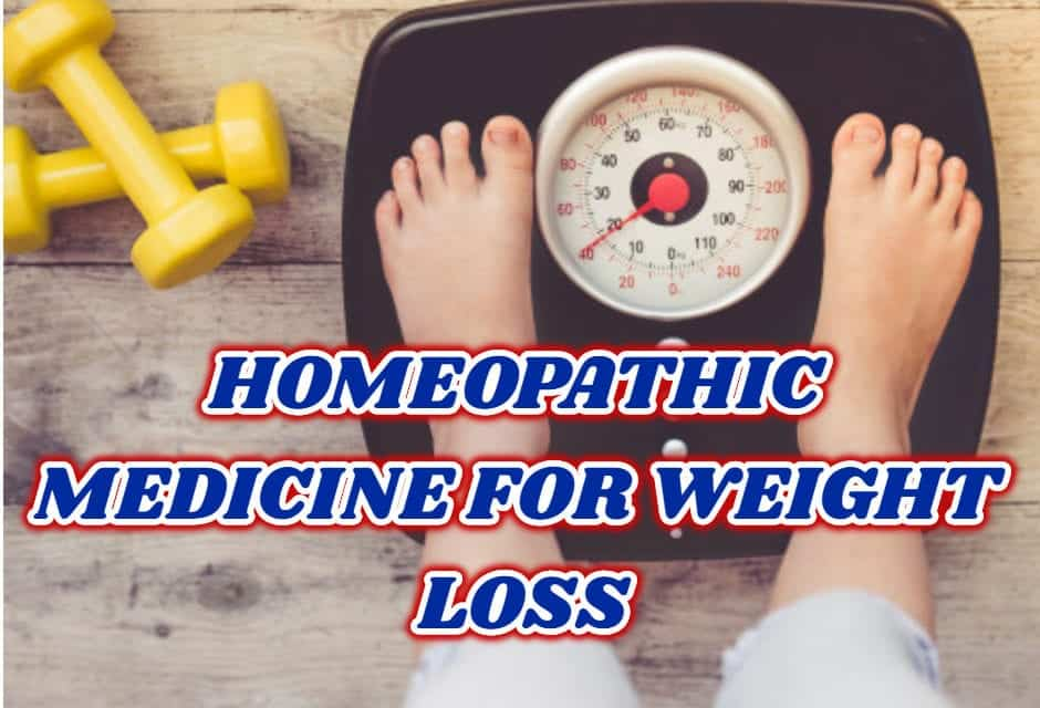 वजन घटाने के लिए होम्योपैथिक दवाएं – homeopathic medicine for weight loss in hindi