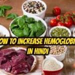 हीमोग्लोबिन लेवल कैसे बढ़ाएं – how to increase hemoglobin in hindi