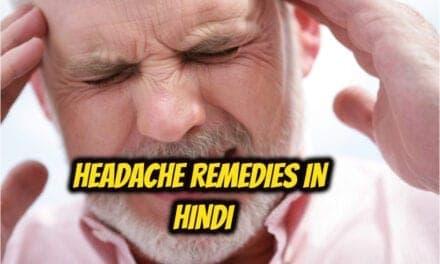 सिर दर्द भगाने के घरेलू उपाय – headache remedies in hindi