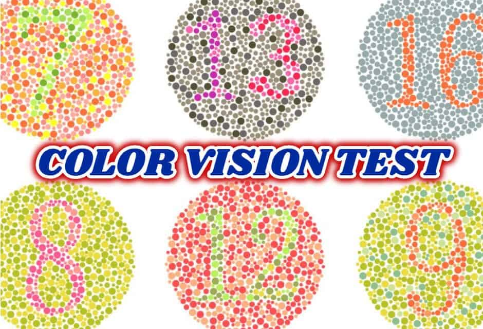 कलर विजन टेस्ट – color vision test in hindi