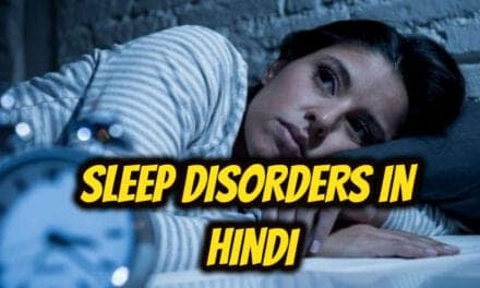 नींद संबंधी विकार – sleep disorders in hindi