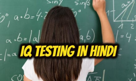 आईक्यू टेस्टिंग – IQ testing in hindi